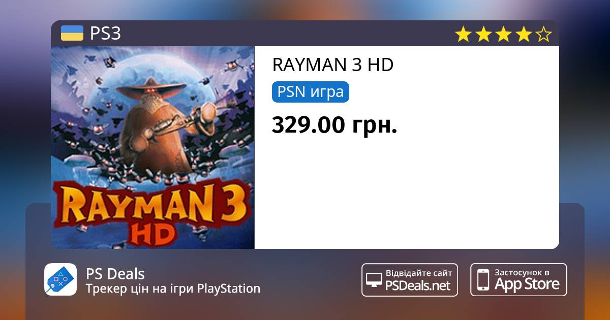 60% скидки на <b>RAYMAN</b> 3 HD <b>PS3</b> — купить онлайн - <b>PS Deals</b> ...